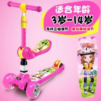 儿童滑板车可坐折叠3轮闪光1-2-3-6岁宝宝小孩初学者滑滑车溜溜车 秒变形 悍马轮折叠三合一 粉红