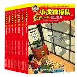 小虎神探队(34-40)