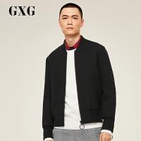 【GXG&大牌日 2.5折到手价:282.25】GXG男装 秋季男士时尚都市青年气质流行棒球领黑色羊毛夹克外套