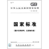 HG/T 4960~4961-2016保温板用硬质聚氨酯泡沫和 冰箱、冰柜用聚氨酯硬泡组合聚醚 (2