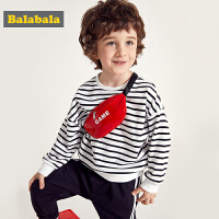 巴拉巴拉男童卫衣2019新款春季童装儿童套头上衣宝宝洋气条纹简约