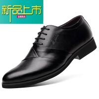 新品上市男士商务正装皮鞋45大号46真皮男鞋47大码48小码35内增高36小号37 黑色 9898普通款