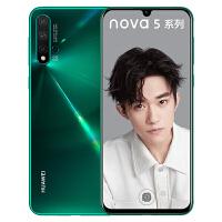 【当当自营】华为 Nova5 Pro 全网通8GB+256GB 绮境森林 移动联通电信4G手机 双卡双待