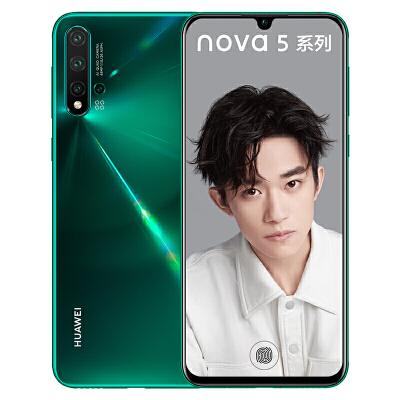 【当当自营】华为 Nova5 Pro 全网通8GB+256GB 绮境森林 移动联通电信4G手机 双卡双待 4800万AI四摄,3200万人像超级夜景,麒麟980芯片!