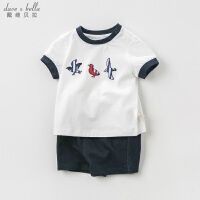 [2件3折价:78.9]davebella戴维贝拉夏装新款男童套装宝宝休闲两件套DBW10414