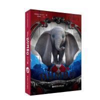 迪士尼大电影双语阅读.小飞象 Dumbo(赠英文音频与单词随身查APP)(迪士尼电影同名双语小说)