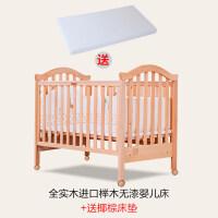 全实木无漆环保进口榉木新生儿婴儿床拼接大床宝宝床BB摇床