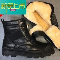新品上市冬季东北雪地靴男羊皮毛一体加厚保暖男士大棉鞋防水防滑马丁靴 黑色