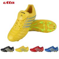 送足球袜etto英途PU男女通用儿童成人训练鞋比赛足球鞋