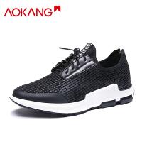 奥康运动休闲鞋男士低帮休闲运动鞋男轻盈透气舒适男鞋子