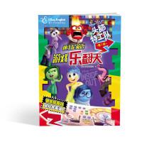 迪士尼英语游戏乐翻天(第1级):头脑特工队