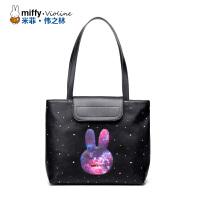 Miffy米菲 2016新款韩版时尚单肩包女包 卡通钉珠萌兔休闲大包手提包