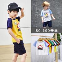 男童夏装短袖T恤宝宝纯棉上衣婴儿童半袖卡通衣