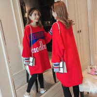 卫衣休闲加绒两件套冬 孕妇秋装上衣时尚款2018新款韩版中长款宽松