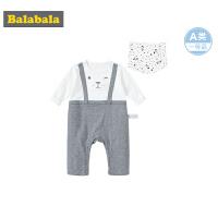 巴拉巴拉婴儿外出服新生儿衣服宝宝假两件连体衣爬爬服0-3个月男