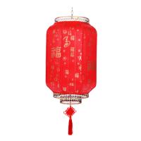 红灯笼户外防水羊皮灯笼广告印字定做饭店室内外装饰仿古中式吊灯
