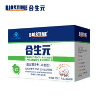 合生元 益生菌冲剂(儿童型) 1.5gx48袋
