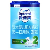【官方授权店铺】爱他美(Aptamil) 较大婴儿配方奶粉(6�C12月龄,2段) 800g