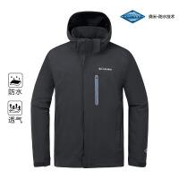 【现货】Columbia 哥伦比亚冲锋衣男春夏新品户外专业防水透气防风冲锋衣外套PM4584