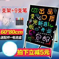 光梦LED电子荧光板60 80手写板广告牌荧光黑板支架式留言发光板屏
