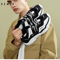 Semir老爹鞋男2019年冬季新款夜光男士休闲鞋舒适增高百搭小白鞋