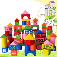 宝宝积木木制早教儿童字母积木玩具袋装数字粒儿童节礼物