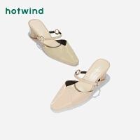 热风女士潮流时尚粗高跟单鞋尖头半拖鞋H34W0116