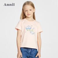 【2件4折价:47.6】安奈儿夏季短袖女童T恤2021新款中大童洋气夏装韩版打底衫上衣