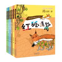 我的动物好朋友(6册)