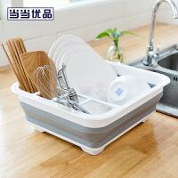 当当优品 厨房可折叠沥水碗架 灰色
