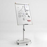 白板支架式钢化玻璃白板移动立式磁性办公培训写字板教学家用黑板