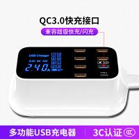 多口USB充�器智能插座多功能排插��QC3.0手�C充��^�W充PD快充