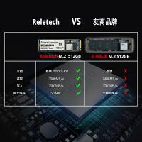 Reletech固态硬盘256g笔记本ssd台式机500g电脑NVMe独立缓存m.2