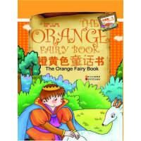 橙黄色童话书