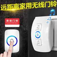 门铃无线家用一拖一拖二电子遥控远距离智能门玲老人呼叫器