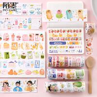 陌墨 零售铺 和纸胶带 盐系水彩可爱水果小清新手帐卡通贴纸装饰
