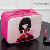 化妆包大容量便携化妆箱手提旅行化妆品收纳盒小号化妆品袋