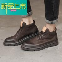 新品上市冬季马丁靴男英伦复古皮靴男高帮鞋真皮中帮男靴工装靴