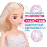 公主过家家洋娃娃儿童生日礼物 女童小伶玩具4-6-7-10周岁女孩益智