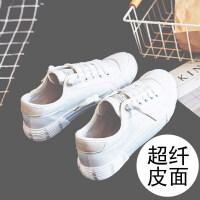 小白鞋女秋百搭2018新款韩版帆布鞋学生平底休闲板鞋运动布鞋子