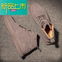 新品上市购冬季男鞋潮鞋休闲板鞋英伦工装韩版潮流马丁靴百搭高帮鞋子男