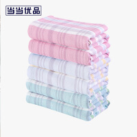 当当优品家纺毛巾 纯棉纱布双面吸水面巾 34x76 粉色