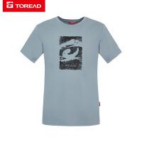 【年终钜惠,1件35折】探路者户外T恤 19春夏户外男式速干除异味短袖T恤TAJH81739