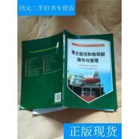 【二手旧书九成新】救生艇筏和救助艇操作管理&621D348879U667.