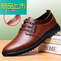 新品上市皮鞋男韩版潮流男士真皮英伦圆头青年商务休闲正装皮鞋。