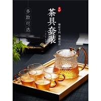 耐热锤纹玻璃茶壶家用耐高温过滤泡茶壶透明功夫茶具茶壶套装