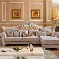 欧式家私全实木简欧布艺沙发大户型可拆洗客厅转角沙发L型沙发l 如图 总长3.3米 (不分左右)