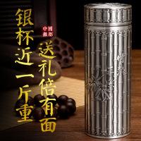 银杯子999纯银内胆保温杯大容量内外银保健茶水杯男女士便携手工 图片色