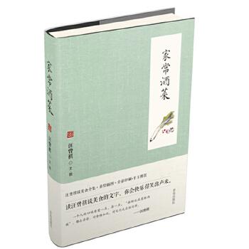 家常酒菜(pdf+txt+epub+azw3+mobi电子书在线阅读下载)