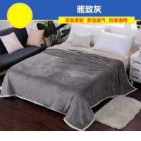 法兰绒珊瑚绒床单件毛毯小被子午睡毯子加厚保暖冬季单人宿舍学生k